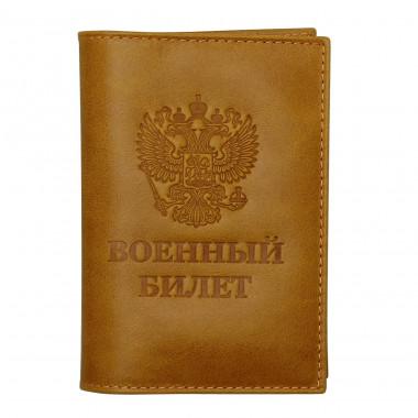 Обложка на Военный Билет RELS Army ID Card 72 1573
