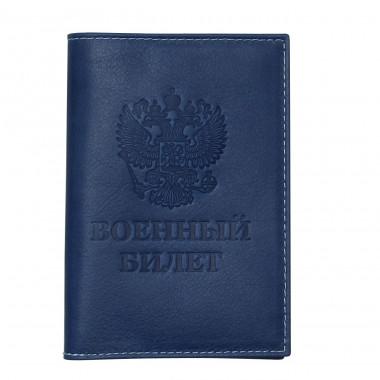 Обложка на Военный Билет RELS Army ID Card 72 1575