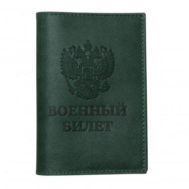 Обложка на Военный Билет RELS Army ID Card 72 1577