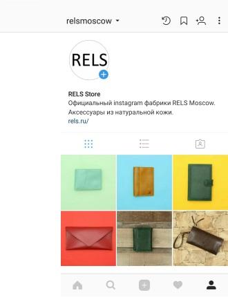 Официальный Instagram #RELS (Август 2016)